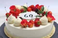 Maskarpones- aveņu jubilejas torte