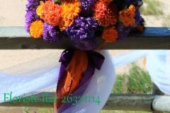 Koša ziedu kompozīcija. Baltā kāpa